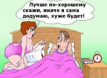 анекдоты очень смешные