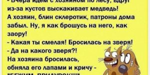анекдоты из россии свежие
