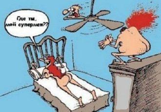 анекдоты самые смешные до слез читать