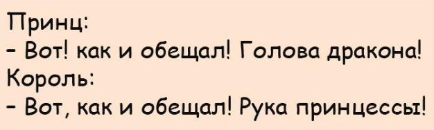 top svezhikh anekdotov asv
