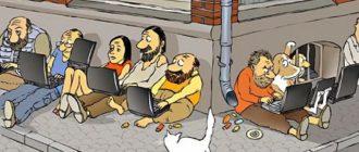 приколы и анекдоты про интернет