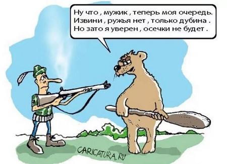 новый анекдот про охоту на медведя