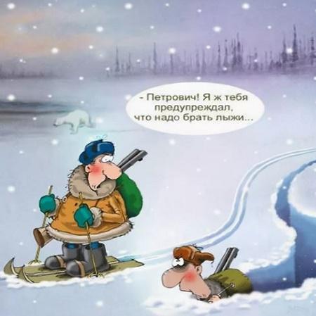 ржачный анекдот про рыбалку и охоту