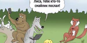 ржачный до слез анекдот про животных
