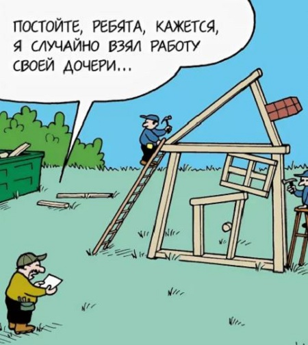 ржачный строительный анекдот