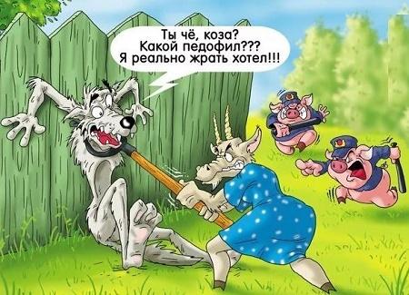 анекдот про животных и зверей