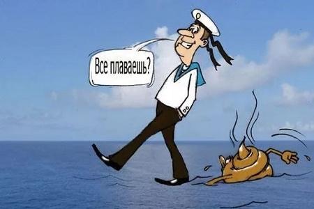 смешной прикол про моряков