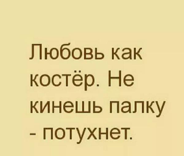 анекдот про любовь АСМ