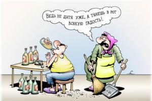 анекдоты про баб