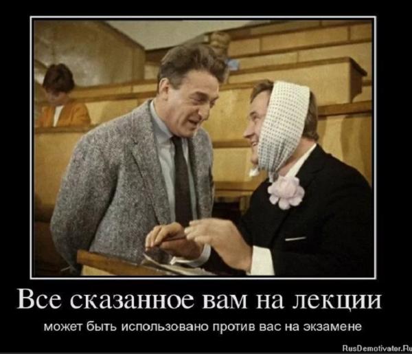 ржачный анекдот про профессора ан асм