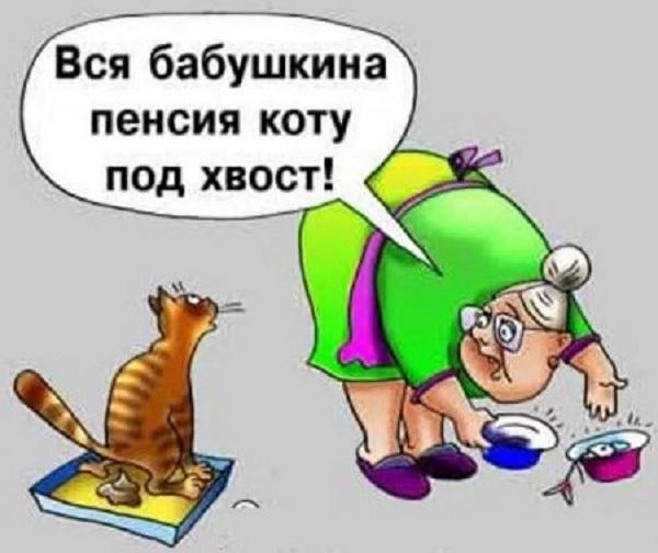 угарный юмор о россии АН асм